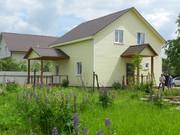 Дом Белоусово