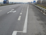 Участки на трассе М-4 Дон первая  линия съезды  130 км от МКАД