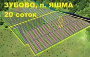 Участок в Зубово,  п. Яшма 20 соток в собственности