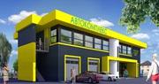 Земля в Уфе для строительства автомоечно - офисного комплекса