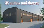 Земля в г. Уфа,  ул. Энергетиков,  36 соток в собственности под бизнес