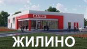 Земля в г. Уфа,  д. Жилино,  70 соток под магазин