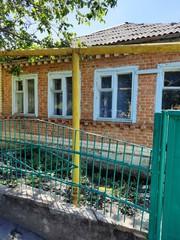 Дом на Фурманова